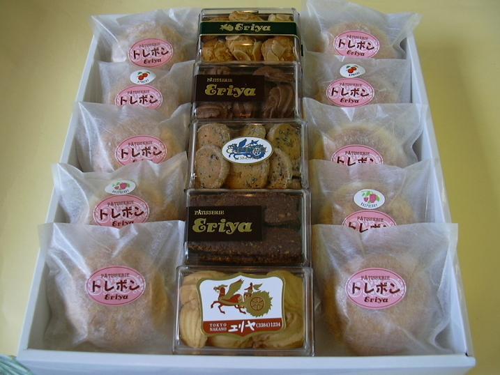 トレボン&クッキー(大)【クッキー トレボン 詰め合わせ プレゼント】の画像1枚目