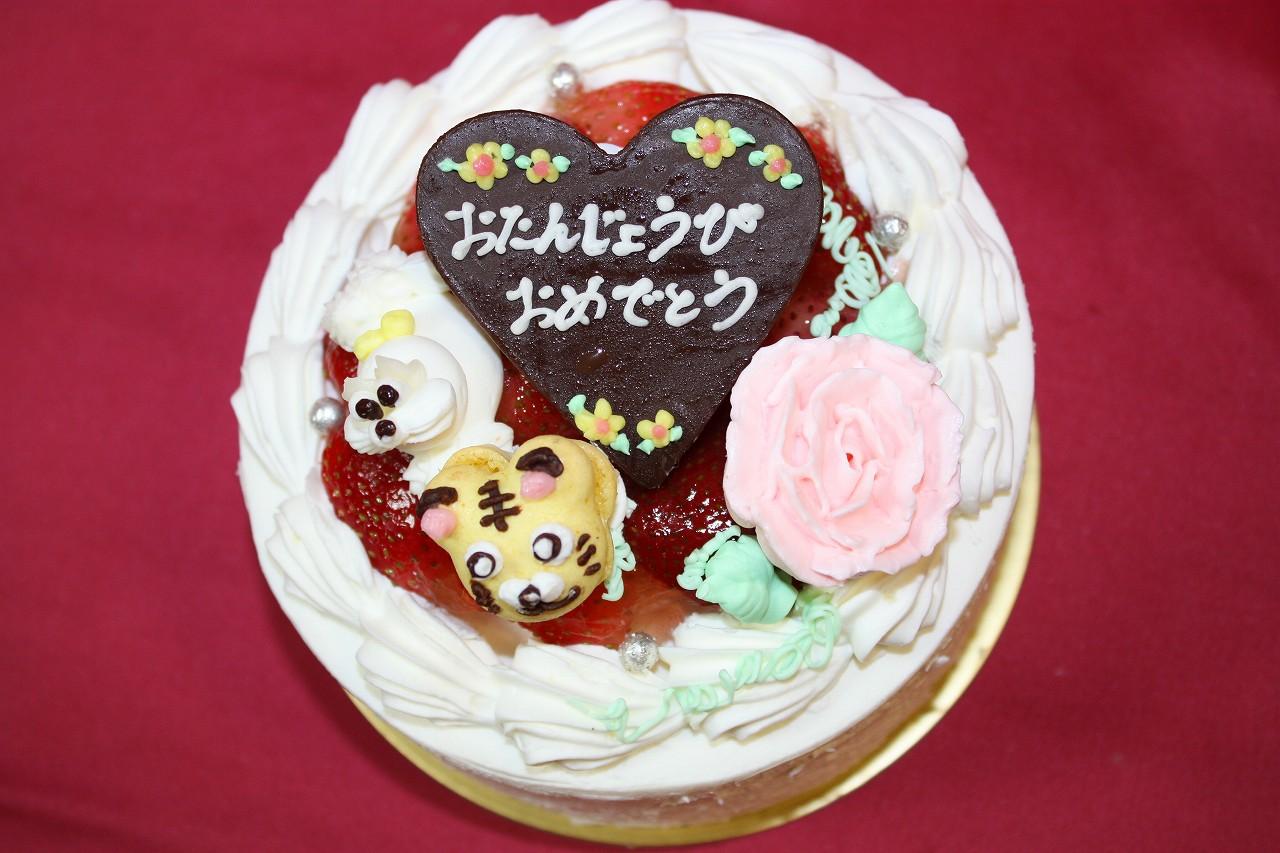 生デコレーション4号【誕生日 バースデー デコレーション イチゴ 動物】