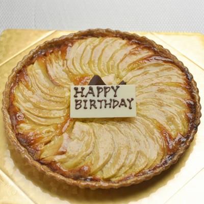 りんごタルト6号サイズ【5〜8名様用】【バースディ】【バースデーケーキ 誕生日ケーキ デコ】の画像1枚目