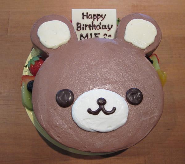 くまの立体ケーキ6号【誕生日 デコ ケーキ バースデーケーキ】の画像1枚目