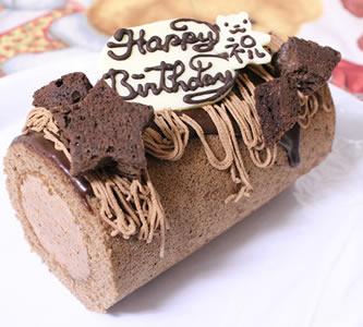 濃厚チョコレートクリームデコレーションロールケーキの画像1枚目