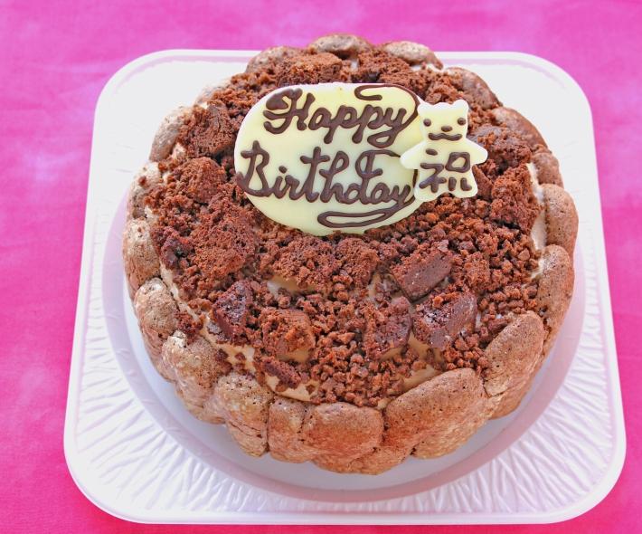 チョコレートアイスクリームデコレーションケーキ 4号 12cm