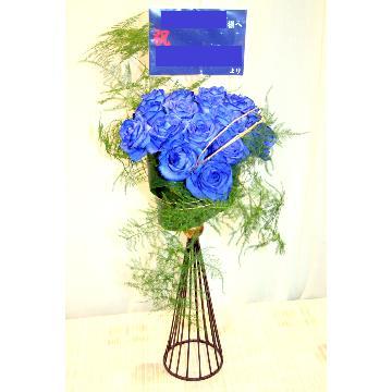 【NEW】プレミアムアレンジ:個性的な贈り物にぴったり!青いバラのアレンジ【花 フラワーギフト アレンジメント フラワー 誕生日】[品番:0116]の画像1枚目