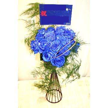 【NEW】プレミアムアレンジ:個性的な贈り物にぴったり!青いバラのアレンジ【花 フラワーギフト アレンジメント フラワー 誕生日】[品番:0116]の画像2枚目
