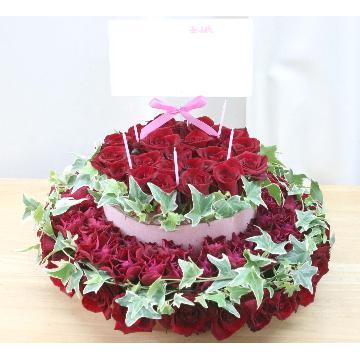 ケーキフラワー2段:極上の赤バラがたっぷり!ゴージャスなケーキフラワー(レッド系)【花 フラワーギフト アレンジメント フラワー 誕生日】[品番:0089]