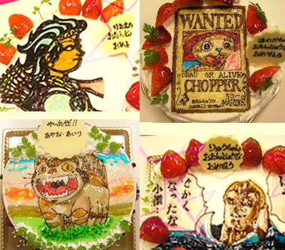イラストケーキ10号(キャラクターイラストタイプ)の画像1枚目