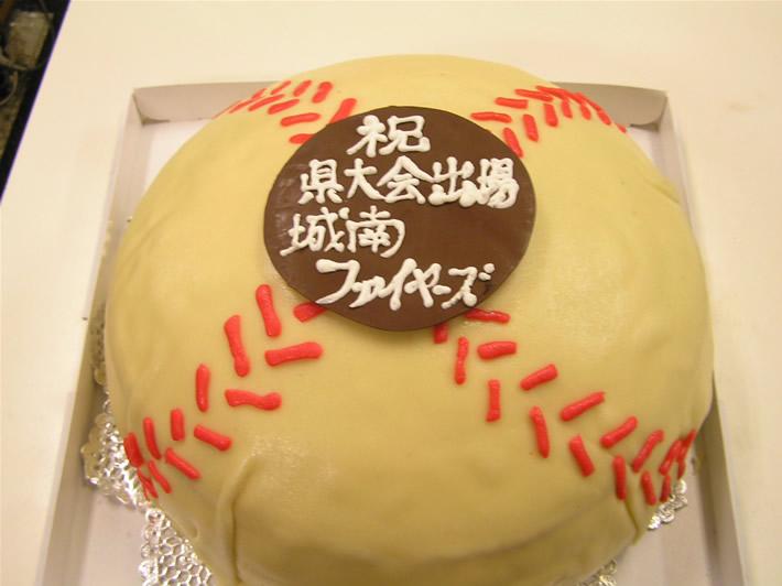 立体ケーキ 野球ボール5号 お急ぎに対応!最短2営業日で発送!の画像1枚目