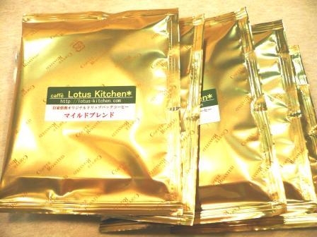 【ポイント10倍】【オリジナルドリップバッグコーヒー】 マイルドブレンド 5個