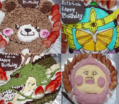 通販お急ぎ便!1日2台限定 5号イチゴ生クリームイラストケーキ【誕生日 デコ バースデー バースデーケーキ】