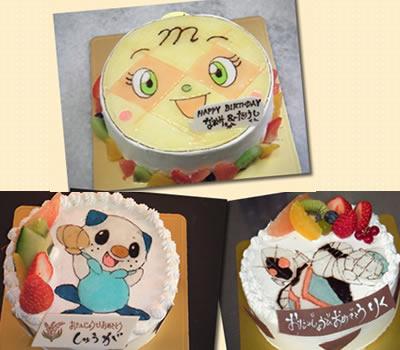 イラストデコレーションケーキ5号の画像1枚目