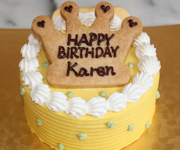 クラウンパンプキン3号【バースデーケーキ 誕生日 ケーキ ペット用 犬用】の画像1枚目