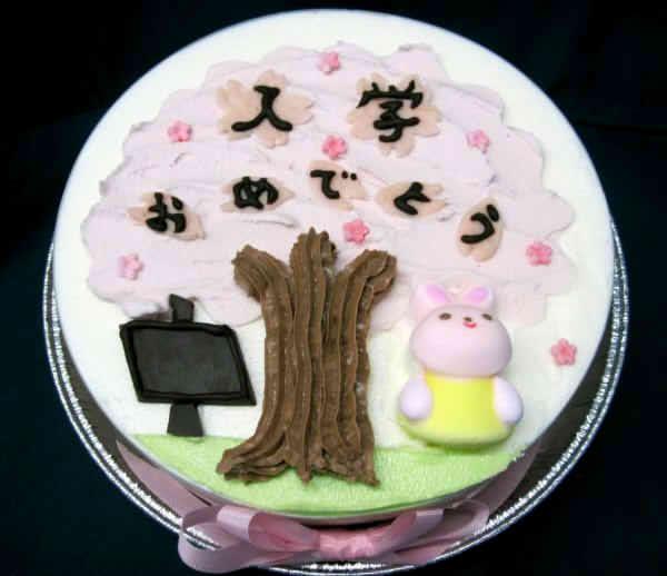 入学祝いケーキ・卒業祝いケーキ 桜 5号 15cmの画像1枚目