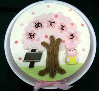 入学祝いケーキ・卒業祝いケーキ (桜)18cm【誕生日 デコ バースデー ケーキ バースデーケーキ アイスケーキ】の画像1枚目