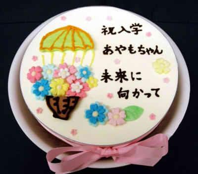 入学祝いケーキ・卒業祝いケーキ (バルーン)18cmの画像1枚目