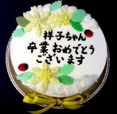 入学祝いケーキ・卒業祝いケーキ 花 5号 15cm