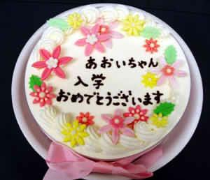 入学祝いケーキ・卒業祝いケーキ (花)18cmの画像1枚目