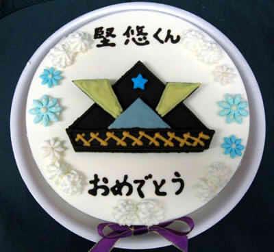 子供の日ケーキ(兜)18cm(アイスクリームケーキ)【誕生日 デコ バースデー ケーキ バースデーケーキ 節句】