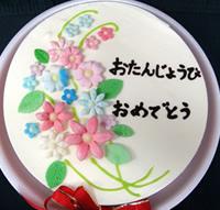 ジェラートケーキ 花束18cm【誕生日 デコ アイスケーキ バースデー】の画像1枚目