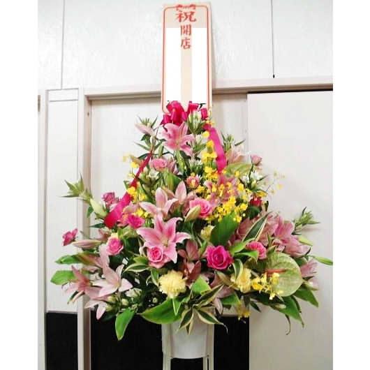【淡色】お祝い用スタンド花(1段)