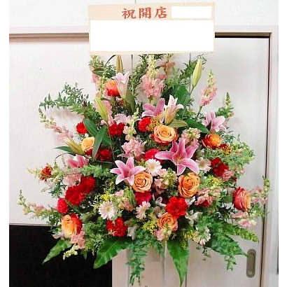 【豪華版】 お祝い用スタンド花(1段)【花 フラワー ギフト お祝い 贈り物 開店祝い 贈答】