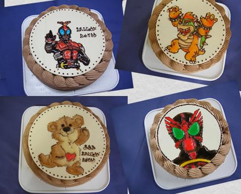 イラストチョコクリームデコレーションケーキ9号サイズ【12〜15名様用】【バースディ】【バースデーケーキ 誕生日ケーキ デコ】の画像1枚目