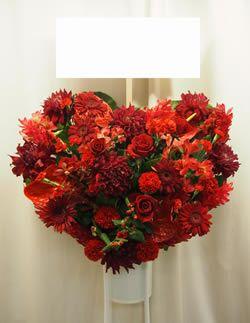 可愛さ満点☆赤いハート型のスタンド花0261【花 フラワーギフト フラワー】