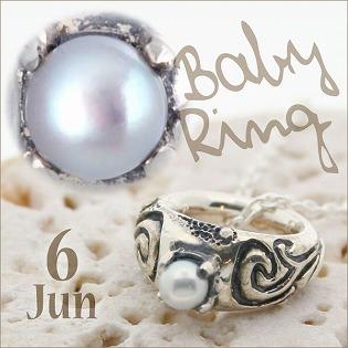 ベビーリング 刻印 指輪 出産祝い パール 真珠 6月 誕生石 星雲 モチーフ clouds クラウズ 七五三 ギフト