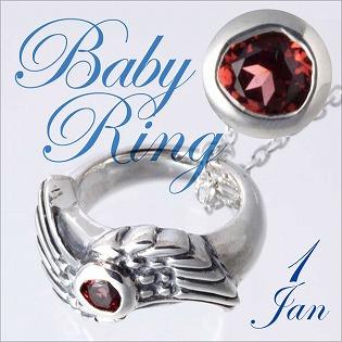 ベビーリング 刻印 指輪 出産祝い  ガーネット 1月 誕生石 羽 WINGS 七五三 ギフトの画像1枚目