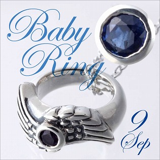 ベビーリング 刻印 指輪 出産祝い サファイア 9月 誕生石 羽 WINGS 七五三 ギフト