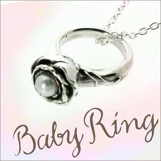 ベビーリング 刻印 指輪 出産祝い アクアマリン 3月 誕生石 バラ ローズ 七五三 ギフト