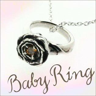 ベビーリング 刻印 指輪 出産祝い  エメラルド 5月 誕生石 バラ ローズ 七五三 ギフト