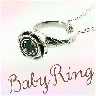 ベビーリング 刻印 指輪 出産祝い サファイア 9月 誕生石 バラ ローズ 七五三 ギフト