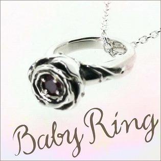 ベビーリング 刻印 指輪 出産祝い オパール 10月 誕生石 バラ ローズ 七五三 ギフト