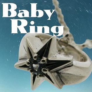 ベビーリング 刻印 指輪 出産祝い アクアマリン 3月 誕生石 星 STAR 七五三 ギフトの画像1枚目
