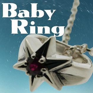 ベビーリング 刻印 指輪 出産祝い  ルビー 7月 誕生石 星 STAR 七五三 ギフトの画像1枚目