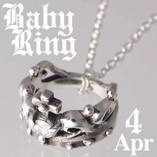 ベビーリング 刻印 指輪 出産祝い ダイヤモンド 4月 誕生石 チェーン付 王冠 クラウン 七五三 ギフトの画像1枚目