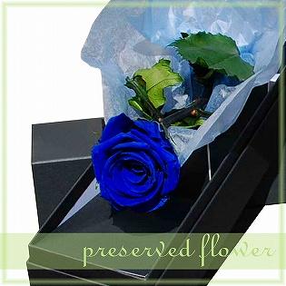 プリザーブドフラワー 幸せのブルーローズ(バラを1本添えて)/お花のギフトの画像1枚目
