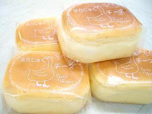 【ポイント10倍】はんじゅくチーズケーキ10個セット【誕生日 バースデー 記念日 プレゼント 贈答 チーズ スフレ】の画像1枚目