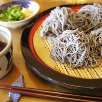 【炭そうめん】ヘルシーチャコール使用【涼炭麺】《1kg》の画像1枚目