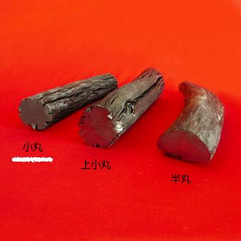 【紀州備長炭(小丸)】馬目樫の高級木炭【小丸】《15kg》の画像1枚目