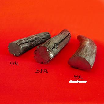 【紀州備長炭(半丸)】馬目樫の高級木炭【半丸】《1.5kg》の画像1枚目