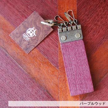 4連WOODキーホルダー【誕生日 バースデー 記念日 プレゼント 贈答 木材 ウッド】の画像1枚目