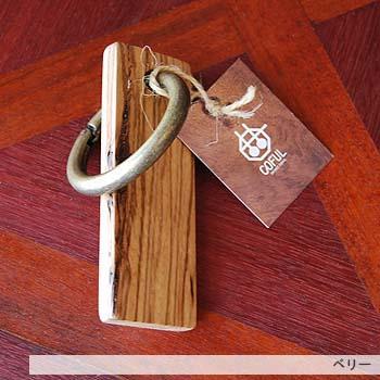 骨太WOODキーホルダー【誕生日 バースデー 記念日 プレゼント 贈答 木材 ウッド】の画像1枚目