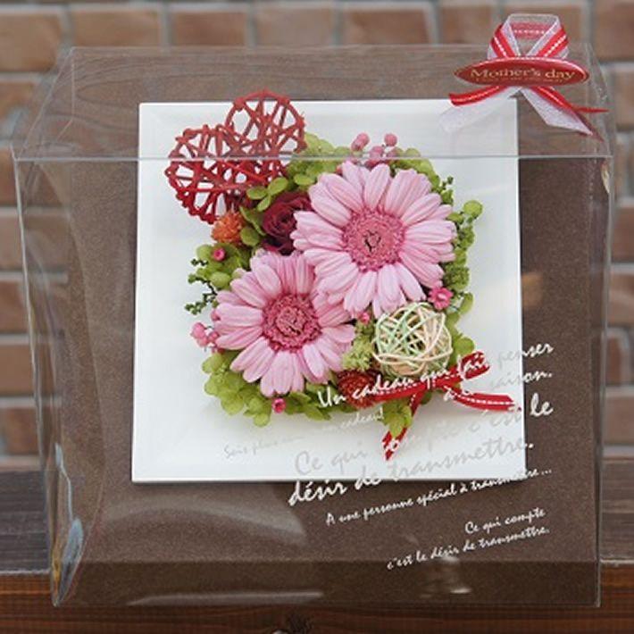 【ポイント10倍】プリザーブドフラワー『ガーベラガーデン』 贈り物 母の日に【花 フラワーギフト プリザーブド フラワー 誕生日】の画像1枚目