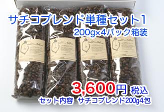 【秋田梅吉商店】サチコ(200g、4包) の画像1枚目