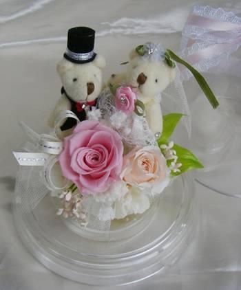 ドームアレンジ Weddingbear pink