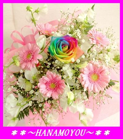 レインボーローズのキューティーブーケ*ピーチ【バラ ローズ レインボーローズ はな 花 フラワーギフト プレゼント】の画像1枚目