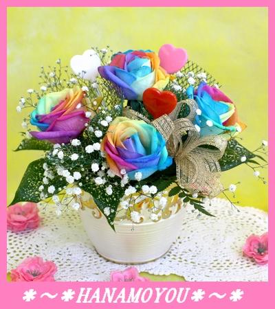 レインボーローズとカスミソウのアレンジメント*5ローズ *レインボーローズのアレンジメント【バラ ローズ レインボーローズ はな 花 フラワーギフト プレゼント】の画像1枚目