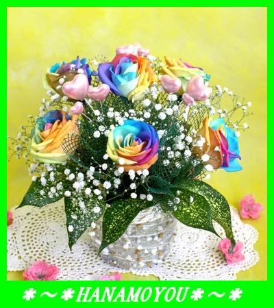 レインボーローズとカスミソウのアレンジメント*6ローズ*レインボーローズのアレンジメント【バラ ローズ レインボーローズ はな 花 フラワーギフト プレゼント】の画像1枚目