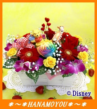 プーさん&ティガーのなかよしレインボーハート【Disney074】*レインボーローズのアレンジメント【バラ ローズ レインボーローズ はな 花 フラワーギフト プレゼント】の画像1枚目